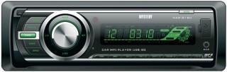 Пополнение CD-ресиверов марки URAL, модель RCD/MP3-114SA.
