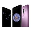Samsung Galaxy S9: сравнение с конкурентами