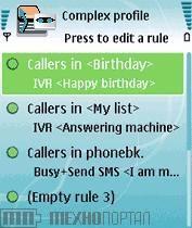 Phone Pilot- Телефонная секретарша: голосовой автоответчик, зап