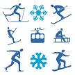 Советы по выбору экипировки для зимних видов спорта